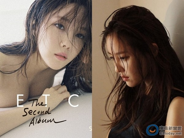 T-ara孝敏破尺度半裸! 肩线露馅被疑P图「强制脱衣」 | 娱乐星光云