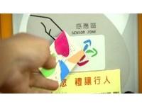金管會強化安全 未來可使用悠遊卡等電子票證網購
