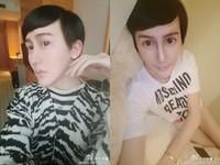 蛇精男曝光10歲「中俄混血照」 網友真的驚呆了!
