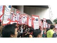 南藝大200師生電音反合併 網友:感覺成大被排擠了