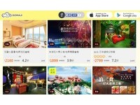 GOMAJI將開賣台灣虎航三航線機票 單程未稅660元起