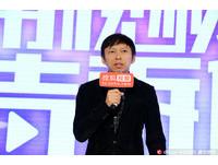 搜狐視頻被騰訊以327億元收購? 張朝陽:沒那麼窮