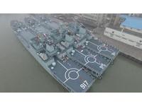 防區涵蓋台灣海峽和釣魚台 東海艦隊擁三艦隊最多艦艇