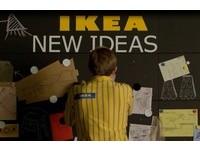 瑞典設計展來了!IKEA端上5大討好你的要素