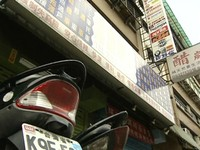 富堡車業陳平偉搬新家 汀洲路店面沿用「塗白」舊招牌
