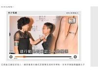 砸19億招婿 「金大班」姚煒前夫趙世曾拒認女兒同志婚