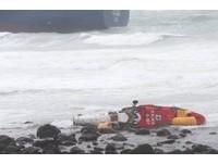 去年空勤總隊直升機墜海 飛安會最終調查:機械磨損釀禍