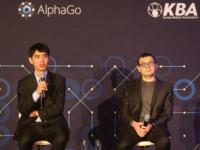 機器贏得人機戰!開發團隊:李世乭把AlphaGo逼到極限