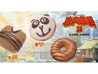 好可愛!Krispy Kreme推出電影限定版熊貓甜甜圈
