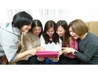 台灣大哥大更新 4G+ 資費,與遠傳取消了千元吃到飽