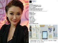 林鳳營銷量回升8成!陳珮騏嗆台灣人「尊嚴都能出賣」