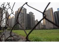 爆冷! 台北豪宅價年跌8.9% 全球「吊車尾」