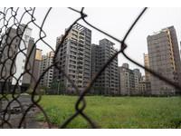 雙北市房市慘 移轉量僅占全國的四分之一