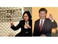 下半年舉行「蔡習會」? 總統府:捕風捉影的報導