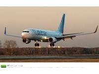 疑誤判!杜拜航空墜毀俄羅斯61死 墜機瞬間畫面曝光