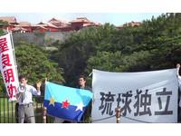 不只新疆、香港 日本北海道、琉球也有獨立運動!