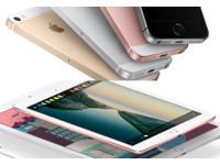 【英語多益通】蘋果新品loop you in是什麼意思?