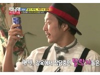 歐巴都愛喝!韓國能量飲料第一品牌終於來台了