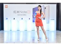 紅米Note 3攜手三家電信開賣!遠傳、台灣之星資費公開