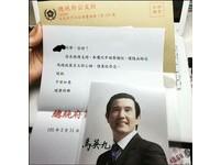 他收到總統府寄來的...馬英九簽名玉照 網友神回覆!