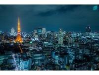 台灣、香港人獨享 東京成田機場500M網卡免費用