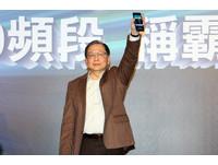 歡慶母親節!中華電「大4G方案」加碼抽5萬元旅遊金