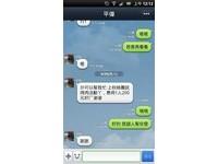 陳平偉粉絲團約中秋烤肉 網友發問:要不要先拆坐墊?