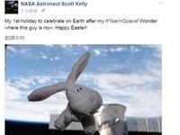 「天鵝座號」送物資 國際太空站喜迎復活節