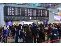 復興航空發「停飛」聲明公布退票資訊 受影響旅客全額退費