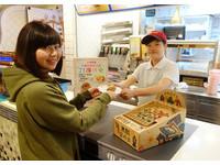 21世紀兒童節推「彈珠樂」打贏送地瓜、炸雞回饋券