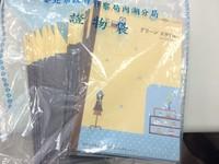 王景玉常到超商影印手稿 店員:一天來10多次但滿有禮貌