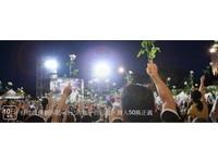 號召萬人上街反廢死 白玫瑰運動改10日舉行