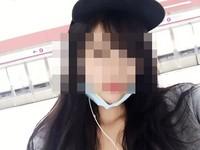驚前電競少女隊員傳裸照外流 「小雲寶寶」關臉書!