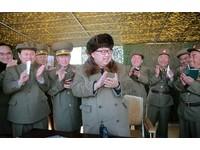 北韓挑釁「洲際導彈引擎」測試成功 絕對有能力KO美國