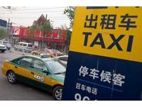 小心司機手一直放排檔桿上 廣州假小黃騙取翻倍車資