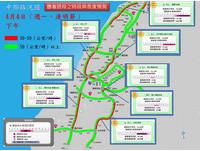 清明連假國道車流量上看295萬輛次 國3最長恐塞41公里
