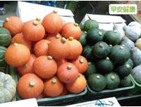早安健康/南瓜連皮吃 排毒、防癌抗老好體質