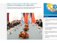 與阿根廷總統會談 習近平:發展戰略有許多契合