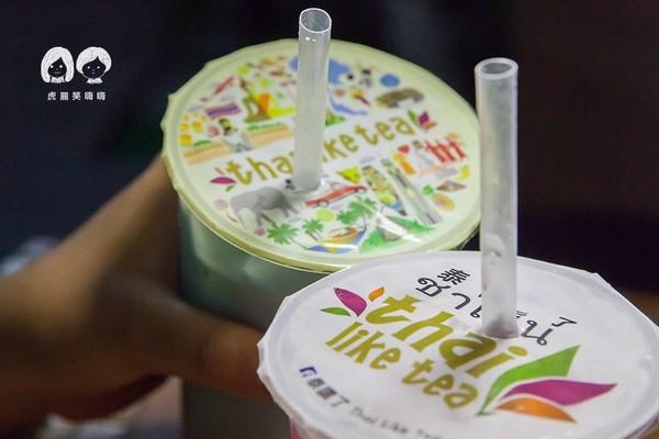 超夢境泰式手搖飲!蝶豆花檸檬冰茶的酸甜味道