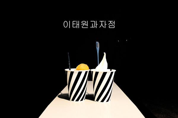 韓國平價甜點店 時髦漂亮優劣「甜甜圈」、燕麥霜淇淋