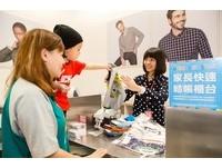 UNIQLO連假推親子櫃檯 媽咪購物也能快、狠、準