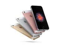 藍寶石水晶玻璃技術 可望讓iPhone保住「帝」位