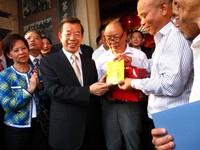 謝長廷訪廈大 前台研院長陳孔立:我們19年前合照過