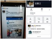 殺警察滿足英雄慾望? 男子臉書嗆聲台南警戒備