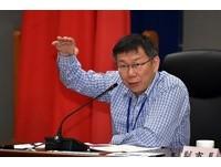 台北市停車格收費 柯文哲:應採「面積計費」