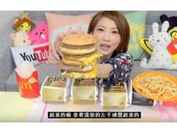 「爆食正妹」木下佑香又來啦 挑戰超巨漢堡的感想是: