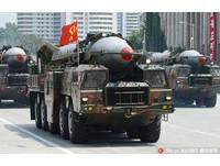 南韓:北韓蘆洞導彈裝1噸核彈頭 射程涵蓋台灣