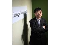 多維TW/黃士傑:站在AlphaGo身後的台灣青年