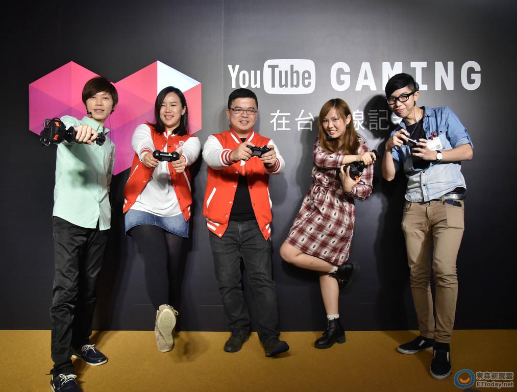 YouTube Gaming台灣正式上線!推行動電話直播與贊助成果