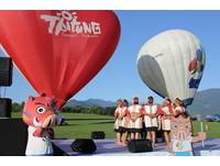 超有噱頭熱氣球點燃聖火 台東全中運即將起飛